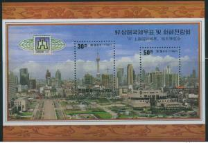 Korea 1997 Stamp Coin Exhibition Philatelic Shanghai '97 China Architecture CTO