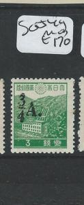 BURMA JAPANESE OCCUPATION (P3001B) ON JAPAN SHOWA 3/4A/3S  SG J49  MOG