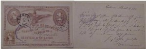 GUATEMALA  POSTAL CARD COBAN 1896 NEW ORLEANS EMBEN WITH EXTRA STAMP