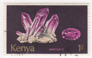 Kenya, Scott # 105 (2), CTO-NG