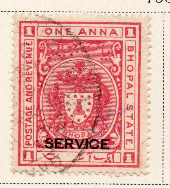 Indian States Bhopal 1931 Early Issue Fine Used 1a. Service Optd
