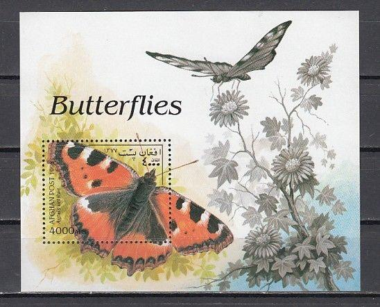 Afghanistan, 1998 Cinderella issue. Butterflies s/sheet.