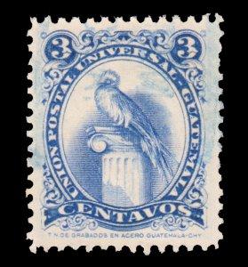 GUATEMALA STAMP 1957. SCOTT # 369. USED. # 2