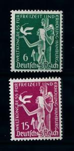 [70512] Germany Reich 1936 Free Time and Recreation Congress Mi. 622-623 MNH OG