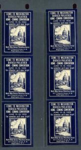 6 VINTAGE 1932 WORLD WIDE BARACA PHILATHEA UNION HOMECOMING POSTER STAMPS (L536)