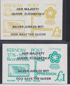 Kernow Post, Two Souvenir Sheets overprinted for the Queen's Silver Jubilee, NH