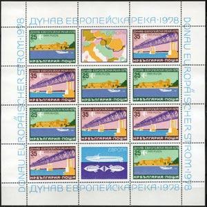 BULGARIA 1978 - Scott# C134 Sheet-Danube NH