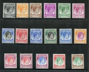 SINGAPORE SCOTT#1/20, 1a//20a NO 6a MINT HINGED DIFFICULT TO LOCATE