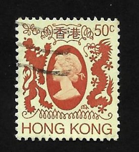 Hong Kong 1985 - U - Scott #392A *