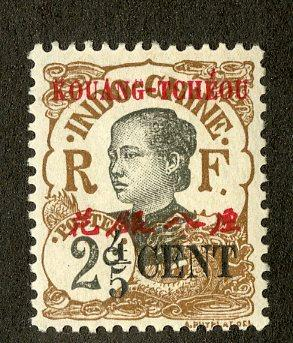 FRENCH OFFICE ABROAD KWANGCHOWAN 37 MLH SCV $1.25 BIN $0.50 PERSON