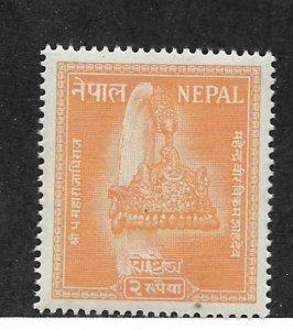 NEPAL, 101, MNH, CROWN OF NEPAL