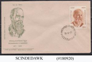 INDIA - 1971 DEENABANDHU C.F. ANDREWS FDC