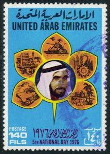 United Arab Emirates Scott 84 Used.
