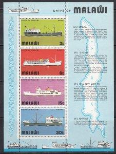 Malawi, Sc 254a, MNH, 1975, Ships of Lake Maliwi, (AA01280)