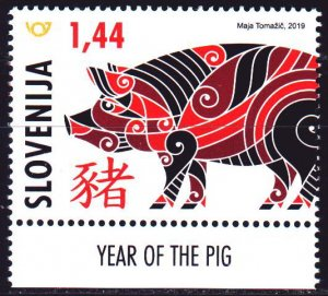 Slovenia. 2019. 1352. Chinese New Year, Year of the Pig. MVLH.