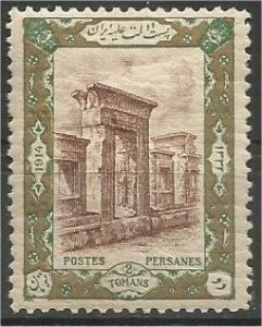 IRAN, 1915, MH 2t, Coronation Scott 575