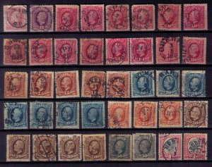 Huge Sweden (1891) Used King Oscar II Lot Scott 56-63 CV 250.00