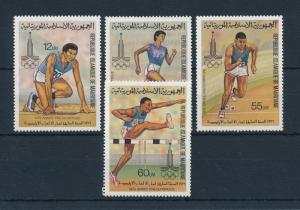[60865] Mauritania 1979 Olympic games Moscow Athletics MNH