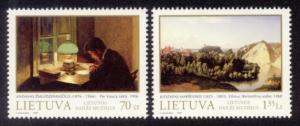 Lithuania Sc# 613-4 MNH Museum Paintings