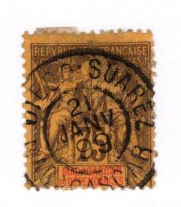 Madagascar #45 Used - Stamp CAT VALUE $4.50