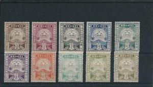 BRUNEI 1895 SET OF TEN MNH (PATCHY GUM ON SOME) SG 1/10 CAT £170