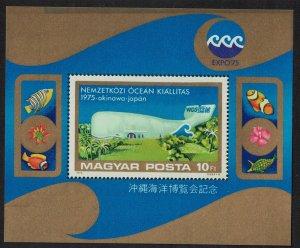 Hungary International Exposition Okinawa MS SG#MS2974 CV£5.5