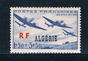 Algeria B43 MNH Planes over fields 1945 (A0332)+