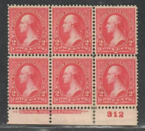 $US Sc#267 M/H/F/VF, Plate Block#312 perf seps, Cv. $190
