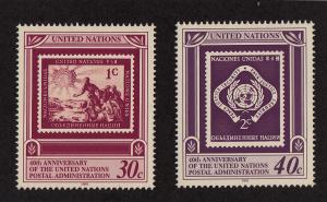 U.N.-New York # 597-598, 40th Anniversary, Stamp on Stamp, NH 1/2 Cat
