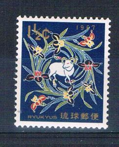Ryukyu 150 MNH Ram in wreath 1966 (R0609)+