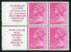 2.5p DP15 Rushstamps Booklet pane Perf P3r MISSING 2 Lower Label U/M
