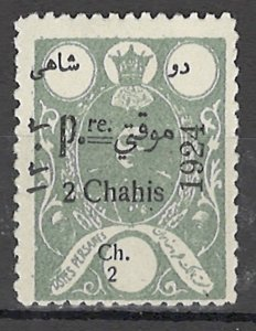 COLLECTION LOT OF # 1724 IRAN # 682 MH 1924 CV= $20