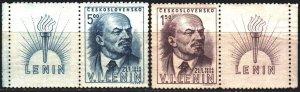 Czechoslovakia. 1949. 562-63 + coup. Lenin, Communist. MNH.
