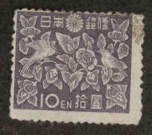 JAPAN Scott 393 used stamp