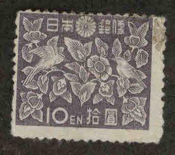 JAPAN Scott 393 used stamp
