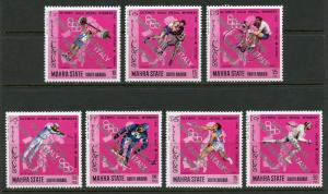 MAHRA STATE SOUTH ARABIA SET OF 7 ITALIAN GOLD MEDAL WINNERS OLYMPICS 1968