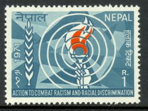 NEPAL 1971 Intl Year Against Racial Discrimination Issue Scott No. 245 MNH