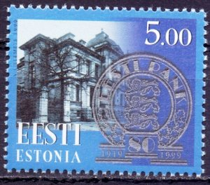 Estonia. 1999. 344. Architecture. MNH.