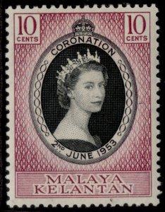 MALAYSIA - Kelantan QEII SG82, 10c 1953 CORONATION, M MINT.