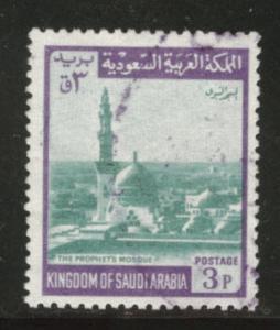 Saudi Arabia Scott 491 used 3p stamp