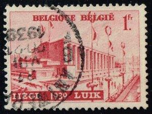 Belgium #319 Water Exhibition Buiildings; Used (0.30)