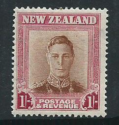 New Zealand SG 686 Mint Very Light Hinged