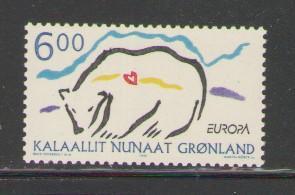 Greenland Sc 348 1999 Europa Polar Bear stamp mint NH