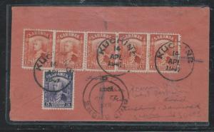 SARAWAK (P0701B) 1947 12CX5+5C REG AV2 LETTER TO ENGLAND.  VERY NICE