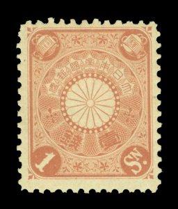 JAPAN  1899  Chrysanthemum 1sen chestnut - perf.12x12½ - Sk# 103  mint MNH  VF