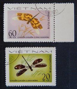 Butterflies, (2318-Т)