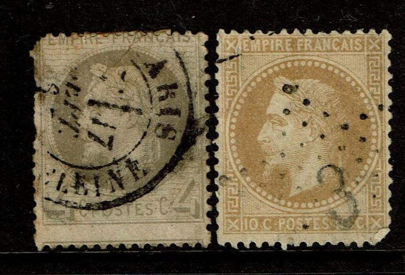 France SC# 31 and 32, Used, Hinge Remnant, see notes - S4994