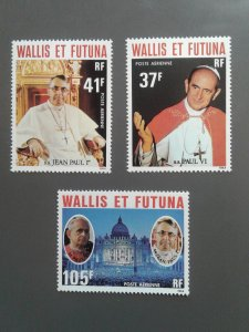 Wallis & Futuna Is. C84-C86 VF MNH. Scott $ 9.65