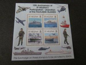 St Helena 1992 Sc 579 ship MNH