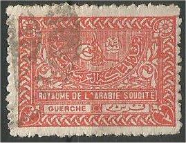 SAUDI ARABIA, 1943, used 1/2g, Tughra of King Aziz Scott 161